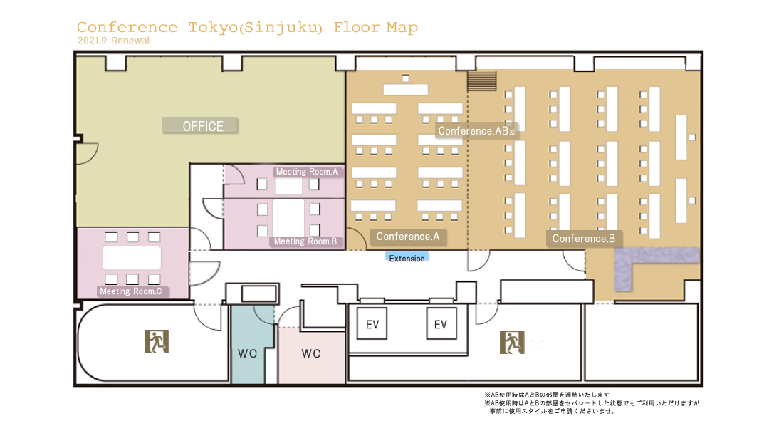 新宿エリアの会場イメージ1