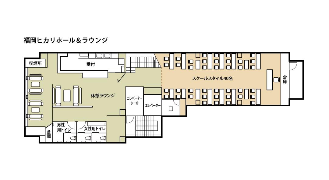 福岡エリアの会場イメージ1